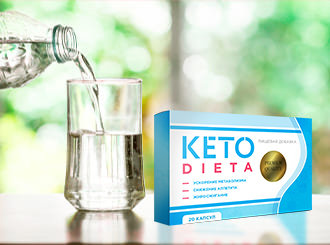 Инструкция по применению таблеток Кетодиета
